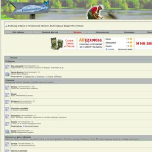 Создание и продвижение сайтов пенза интернет продвижение сайта в санкт петербурге добавить сообщение